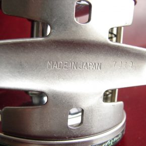 Heddon Sigma 409
